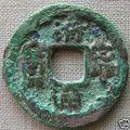 Liao dynasty 1055-1064a.d. qing ning tong bao vf