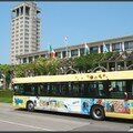 Bus Dell Arte LE HAVRE