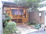 daikanyama_016