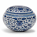 A rare blue and white alms bowl and cover, qianlong period (1736-1795)