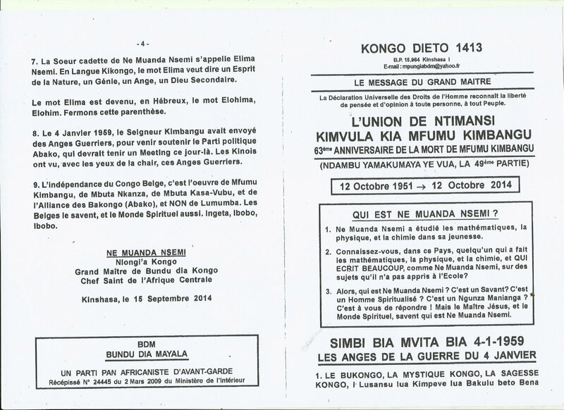 SIMBI BIA MVITA BIA 4-1-1959 a