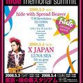 Hide memorial summit 04/05/2008