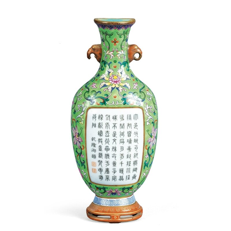 A green ground 'famille rose' wall vase inscribed with an imperial poem, China, Qing dynasty, Qianlong mark and period (1736-1795)