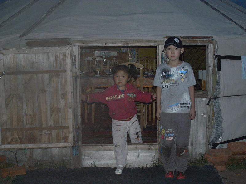 Enfants II