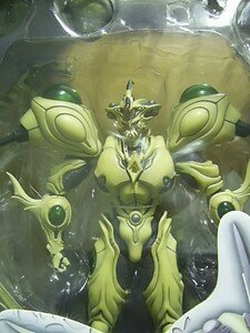 Guyver_Gigantic_yellow1