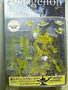 Eva_Kaiyodo_00_yellow_clear0