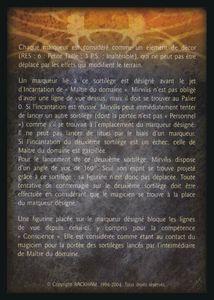 Mirvillis d'Allmoon -maitre_du_domaine(verso) (sort)