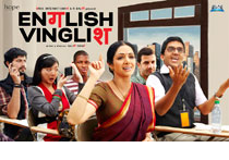 English Vinglish poster1
