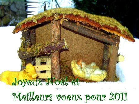 Joyeux_Noel_et_meilleurs_voeux_2011