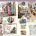 COSI LOTI dans le nouveau guide japonais PARIS BOUTIQUE GUIDE