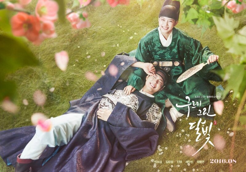 (VUE #08 Aout) Moonlight Drawn by Clouds
