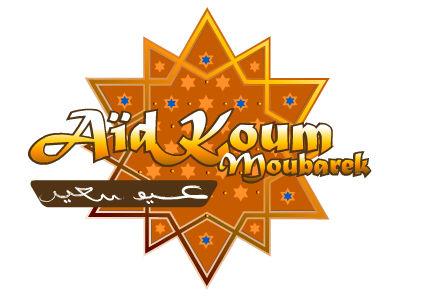 aid_mobarak