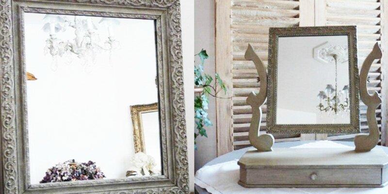 Je bricole restaurer et relooker un miroir fait maison for Miroir a l ancienne