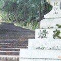hieizan比叡山