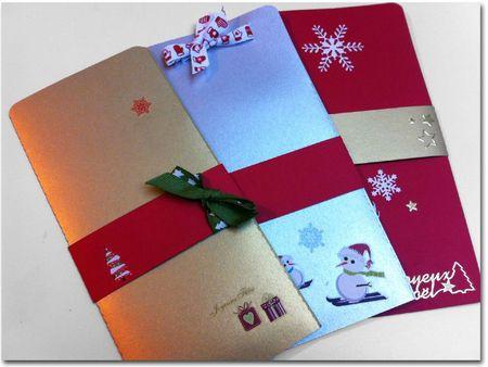 carte cadeau 2011