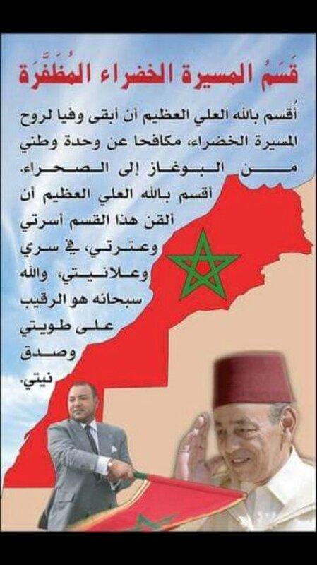 SAHARA SERMENT