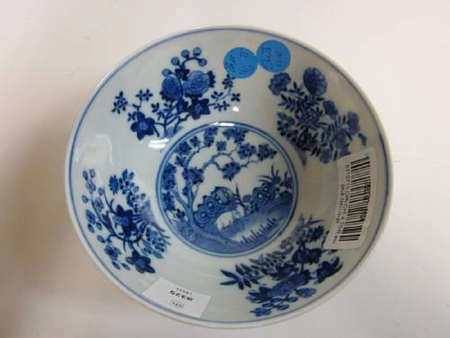 A_rose_sgraffito_ground_porcelain_bowl_with_underglaze_blue_and_famille_rose_enamel_decoration3