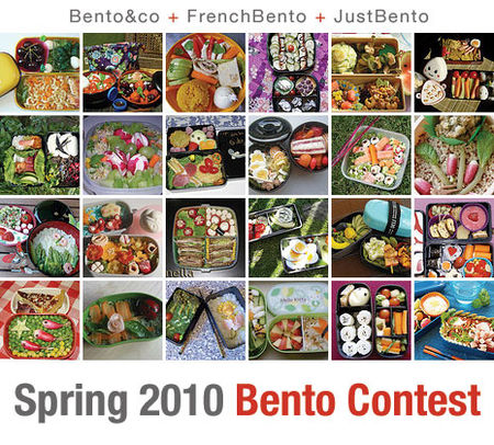 springbentocontest2010