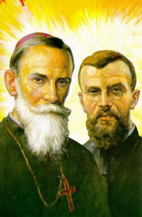 Les Premiers Saints Martyrs Salésiens