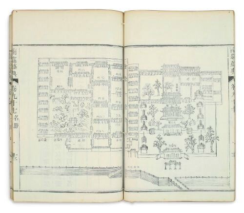 Drawing of the Tianning Monastery Travel Palace in the Nanxun shengdian, juan