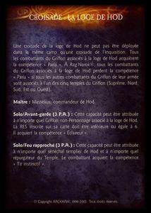 Pack de cartes - croisade-la_loge_de_hod(recto)