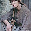 A la une : nouvelle série pour l'auteur d'otomen, sato takeru continuera à incarner kenshin dans de nouveaux films