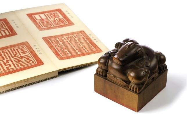 Sotheby's Hong Kong Presents The Seal of the Mandate of Heaven