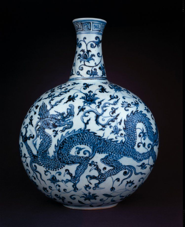 Blue And White Flask With Dragons Ming Dynasty Yongle