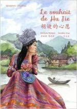 Le souhait de Hu Jie couv