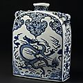 Flask with dragon. china, jingdezhen. yuan dynasty, 1300–68.