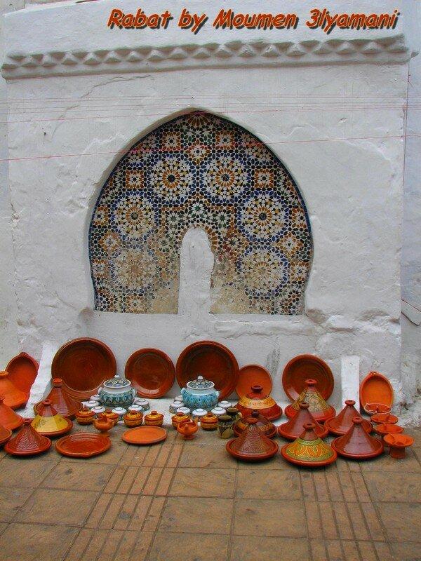 Tagines Maroc