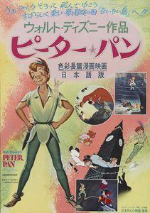 japon_1960_s