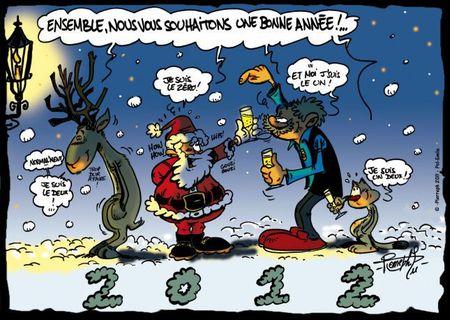 carte de voeux 2012 - Pol Emile et Pere Nowel - Pierrephi