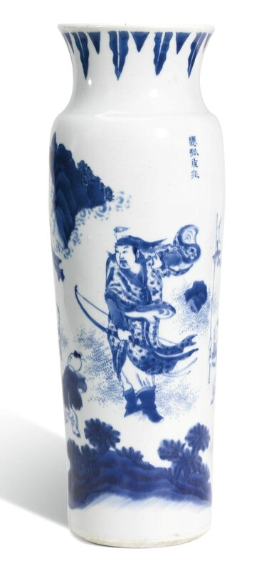 A large blue and white sleeve vase, Ming Dynasty, Chongzhen Period