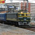 Nihon Kai EF 81 103 'Twilight Express' Osaka