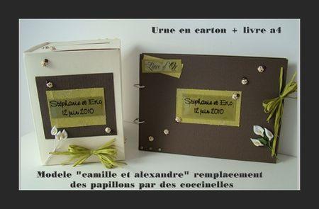 urne_livre_cooc_papillon