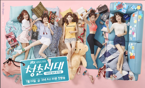 Age-of-Youth-Episode-5-Eng-Sub