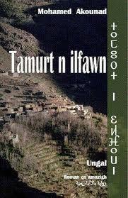 Tamurt n Ilfawn