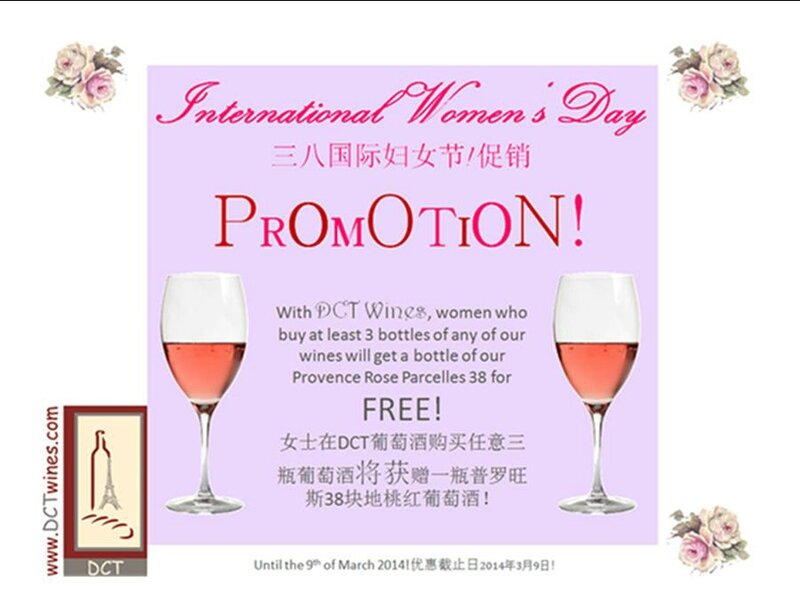 Wine Women's Day