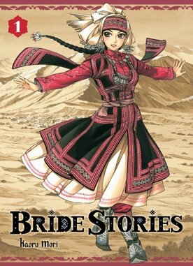 Bride Stories, tome 1