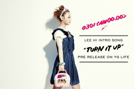 20130227_leehi_turnitup-600x400