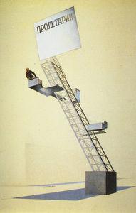 el_lissitzky_lenin_tribune1