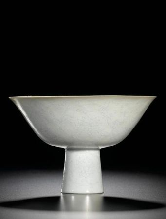 AN_INCISED_DECORATED__ANHUA__STEMBOWL_1