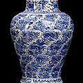 A blue and white decorated blossom porcelain vase, China, leaf mark, Kangxi period