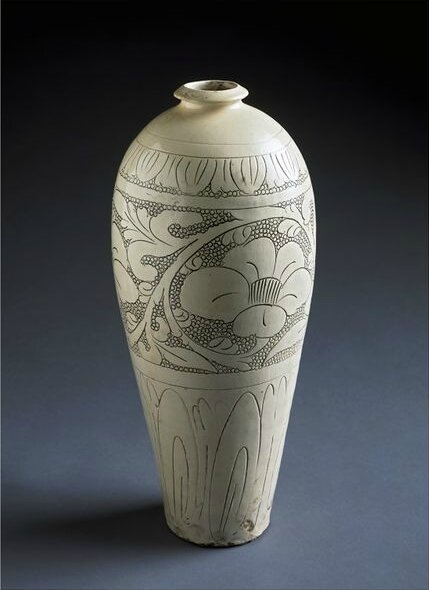 Vase, Cizhou ware, China, Northern Song dynasty (1025-1050)