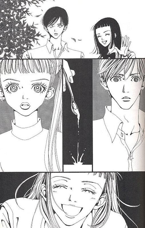 Canalblog Manga Paradise Kiss017