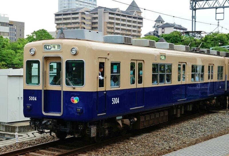 Jap' Summer 2017 050