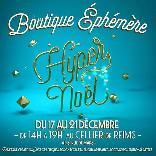 boutique reims hyper noel 2016