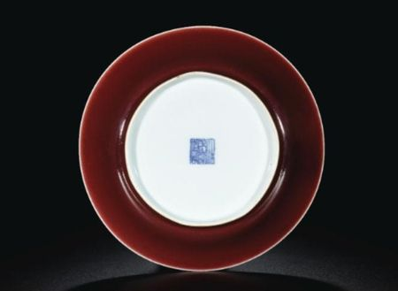 A_COPPER_RED_BACKED_DISHA_COPPER_RED_BACKED_DISH
