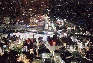 voyage Tokyo 2004 Ikebukuro 052